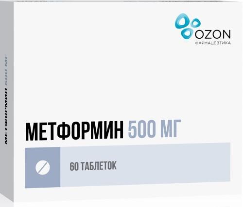 Купить МЕТФОРМИН 0,5 N60 ТАБЛ/ОЗОН цена