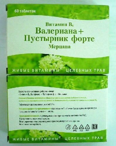 Купить Витамин в6 валериана+пустырник форте мерцана цена