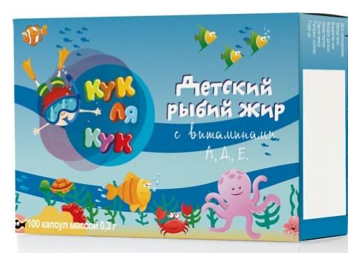 Купить Рыбий жир детский кук ля кук с вит а д е цена