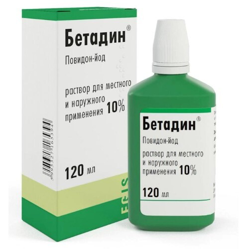 Купить Бетадин 10% 120мл флак/кап р-р цена