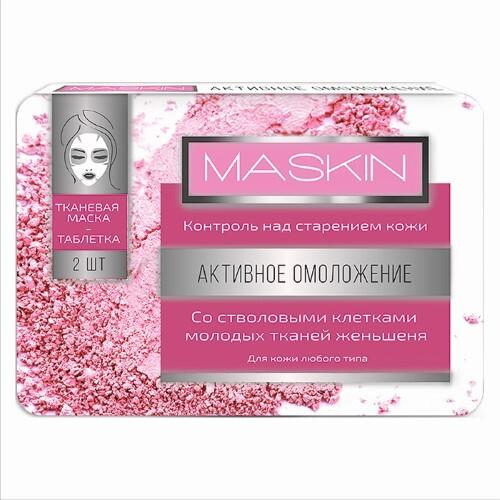 Купить Тканевая маска-таблетка активное омоложение n2 цена