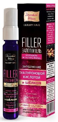 Купить Filler заполнитель плотность и густота волос fibro ultima 25мл цена