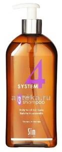 Купить Шампунь терапевтический 3 для всех типов волос 500мл цена