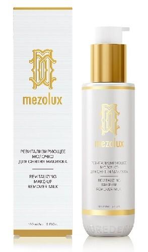 Купить Mezolux ревитализирующее молочко для снятия макияжа 150мл цена