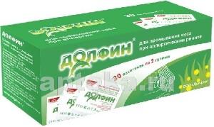 Купить Средство гигиеническое для промывания при аллергии 2,0 n30 пак цена