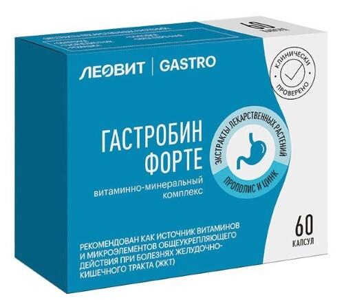 Гастробин форте витаминно-минеральный комплекс