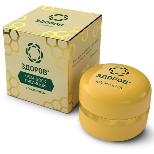 Купить Крем-воск пчелиный 30,0 цена