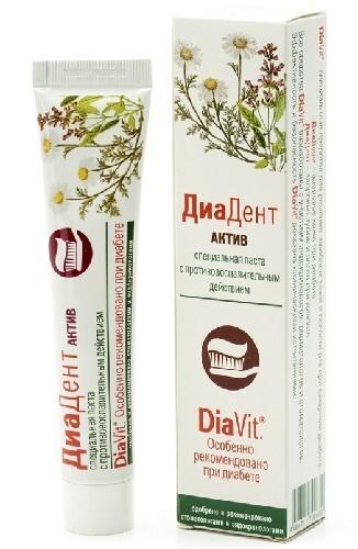 Купить Диадент актив зубная паста 50мл цена