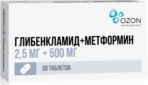 Купить ГЛИБЕНКЛАМИД+МЕТФОРМИН 0,0025+0,5 N30 ТАБЛ П/ПЛЕН/ОБОЛОЧ/ОЗОН цена