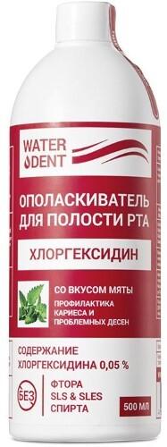Купить Ополаскиватель для полости рта хлоргексидин со вкусом мяты 500мл цена
