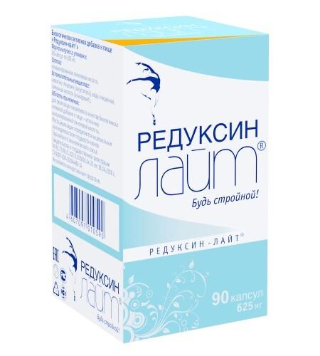 Купить Редуксин-лайт цена