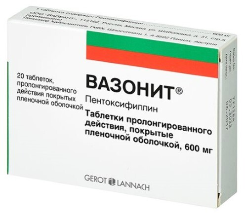 Купить ВАЗОНИТ 0,6 N20 ТАБЛ ПРОЛОНГ П/ПЛЕН/ОБОЛОЧ цена