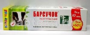 Купить Барсучок бальзам разогревающий массажный для детей 50мл цена