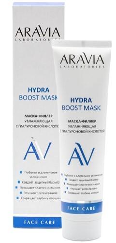 Купить Маска-филлер увлажняющая с гиалуроновой кислотой hydra boost mask 100мл цена