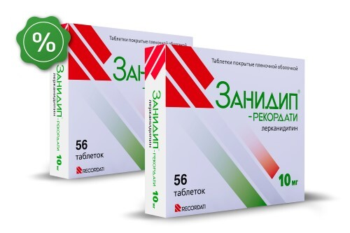 Специальная цена на комплект из 2 упаковок занидип®- рекордати  10 мг  №56