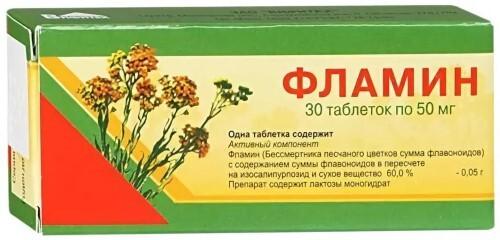 Купить ФЛАМИН 0,05 N30 ТАБЛ /ВИФИТЕХ/ цена