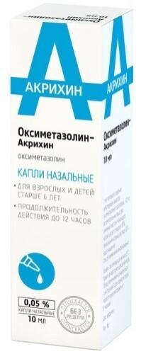 Купить Оксиметазолин-акрихин цена
