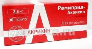 Рамиприл-акрихин 0,0025 n30 табл