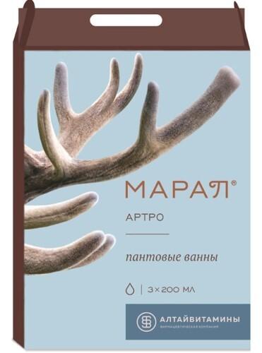 Купить МАРАЛ АРТРО ПАНТОВЫЕ ВАННЫ КОНЦЕНТРАТ 200МЛ N3 цена