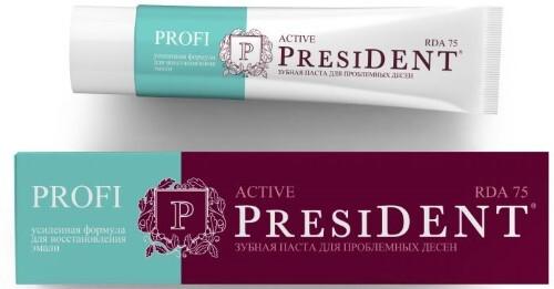 Купить Profi президент профи зубная паста актив 50мл цена