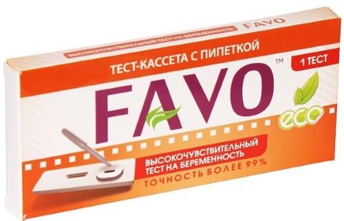 Купить Тест для определения беременности высокочувствительный favo /тест-кассета + пипетка цена