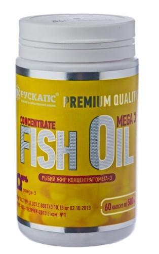 Купить Рыбий жир концентрат омега-3 омегадети цена