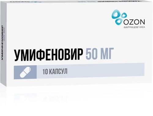 Купить УМИФЕНОВИР 0,05 N10 КАПС цена