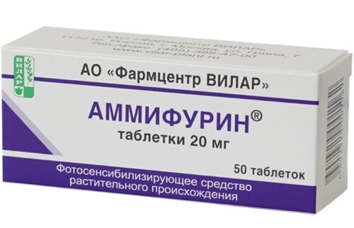 Купить АММИФУРИН 0,02 N50 ТАБЛ цена