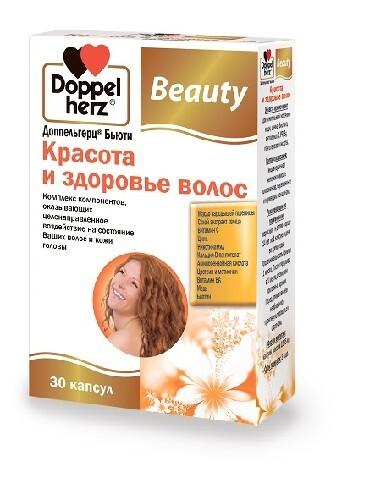 Купить Бьюти красота/здоровье волос цена