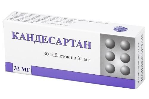 Купить КАНДЕСАРТАН 0,032 N30 ТАБЛ/БФЗ/ цена