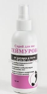 Купить Теймурова спрей для ног от запаха и пота 150,0 цена