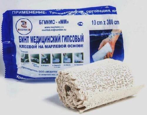 Купить БИНТ ГИПСОВЫЙ КЛЕЕВОЙ НА МАРЛЕВОЙ ОСНОВЕ МЕДИТЕК 10Х300СМ цена