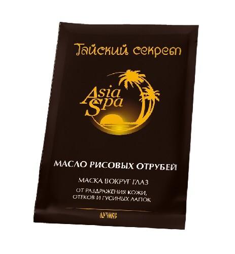 Купить Масло рисовых отрубей маска от раздражения кожи отеков и гусиных лапок вокруг глаз 10мл n1саше цена