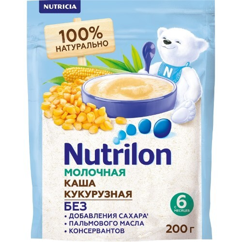 Купить NUTRILON КАША МОЛОЧНАЯ КУКУРУЗНАЯ GRAINS&MILK 200,0 цена