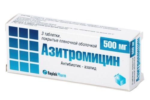 Купить АЗИТРОМИЦИН 0,5 N3 ТАБЛ П/ПЛЕН/ОБОЛОЧ цена