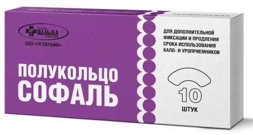 Купить Полукольцо софаль адгезивное n10 цена