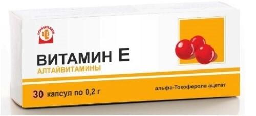 Купить Витамин е алтайвитамины n30 капс массой 0,2г цена