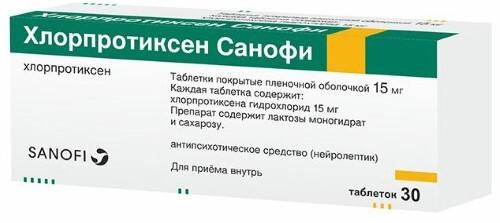Купить Хлорпротиксен санофи 0,015 n30 табл п/плен/оболоч цена