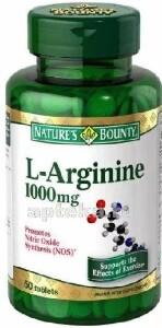 L-аргинин 1000мг