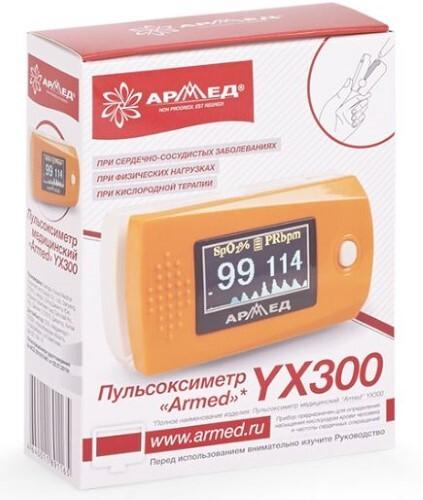 Купить Armed пульсоксиметр медицинский yx300 цена