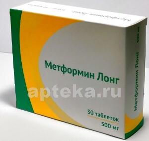 Купить Метформин лонг 0,5 n30 табл пролонг высвоб цена