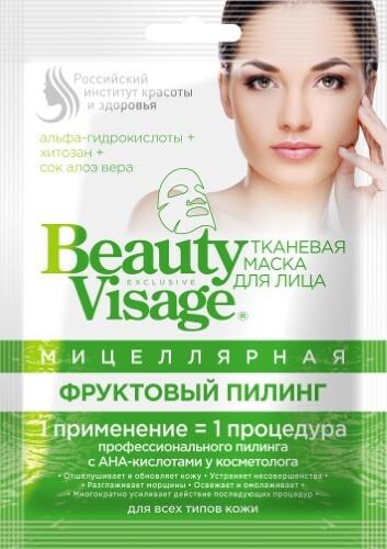 Купить Beauty visage маска для лица тканевая мицеллярная фруктовый пилинг n1 цена