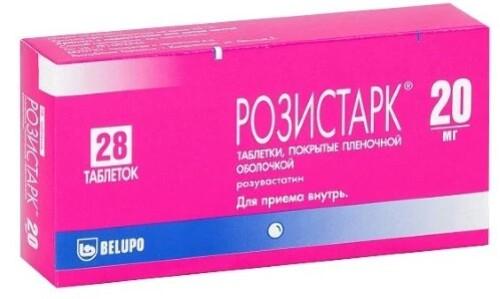 Купить Розистарк 0,02 n28 табл п/плен/оболоч /белупо/ цена