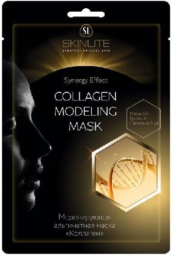 Купить Моделирующая альгинатная маска коллаген 50,0 цена