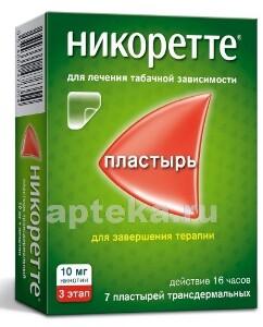 Купить Никоретте 0,01/16ч n7 пластырь трансдерм полупрозрачный цена
