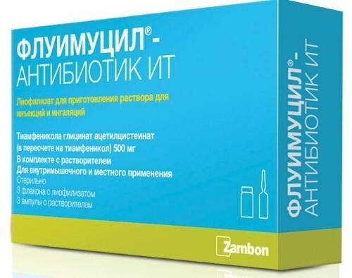 Купить Флуимуцил-антибиотик ит цена