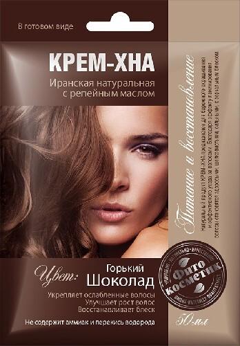 Купить Крем-хна в готовом виде с репейным маслом горький шоколад 50мл цена