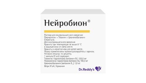 Купить Набор из 3х упаковок нейробион 3мл n3 амп р-р в/м по специальной цене цена