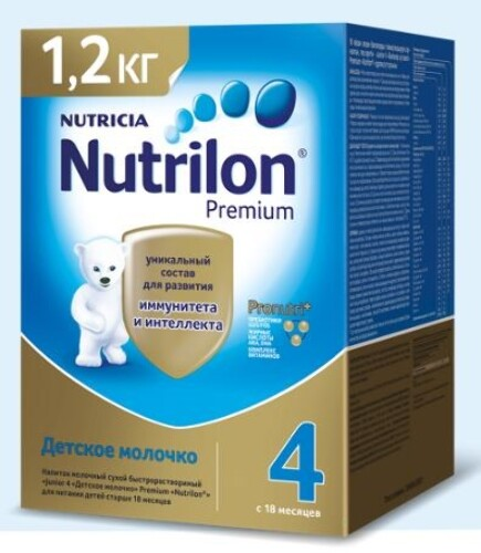 Купить NUTRILON-4 JUNIOR PREMIUM НАПИТОК СУХОЙ МОЛОЧНЫЙ 1200,0 цена