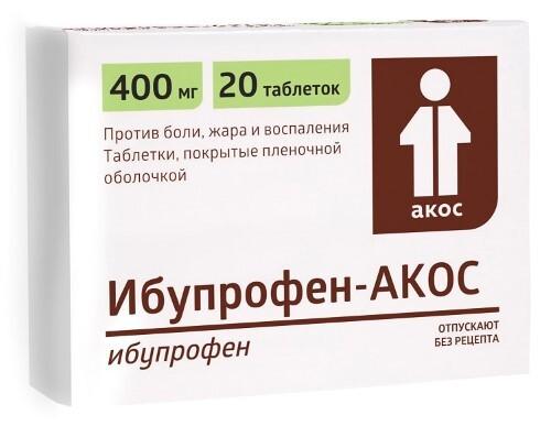 Купить ИБУПРОФЕН-АКОС 0,4 N20 ТАБЛ П/ПЛЕН/ОБОЛОЧ цена